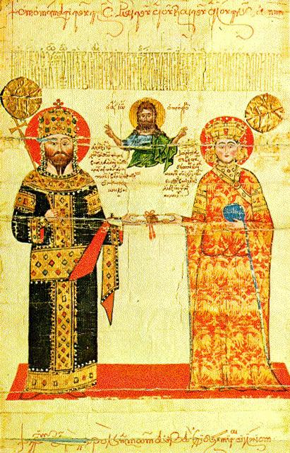Chrysobull of Alexios III of Trebizond